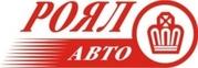 Компания Роял Авто реализует Лодки